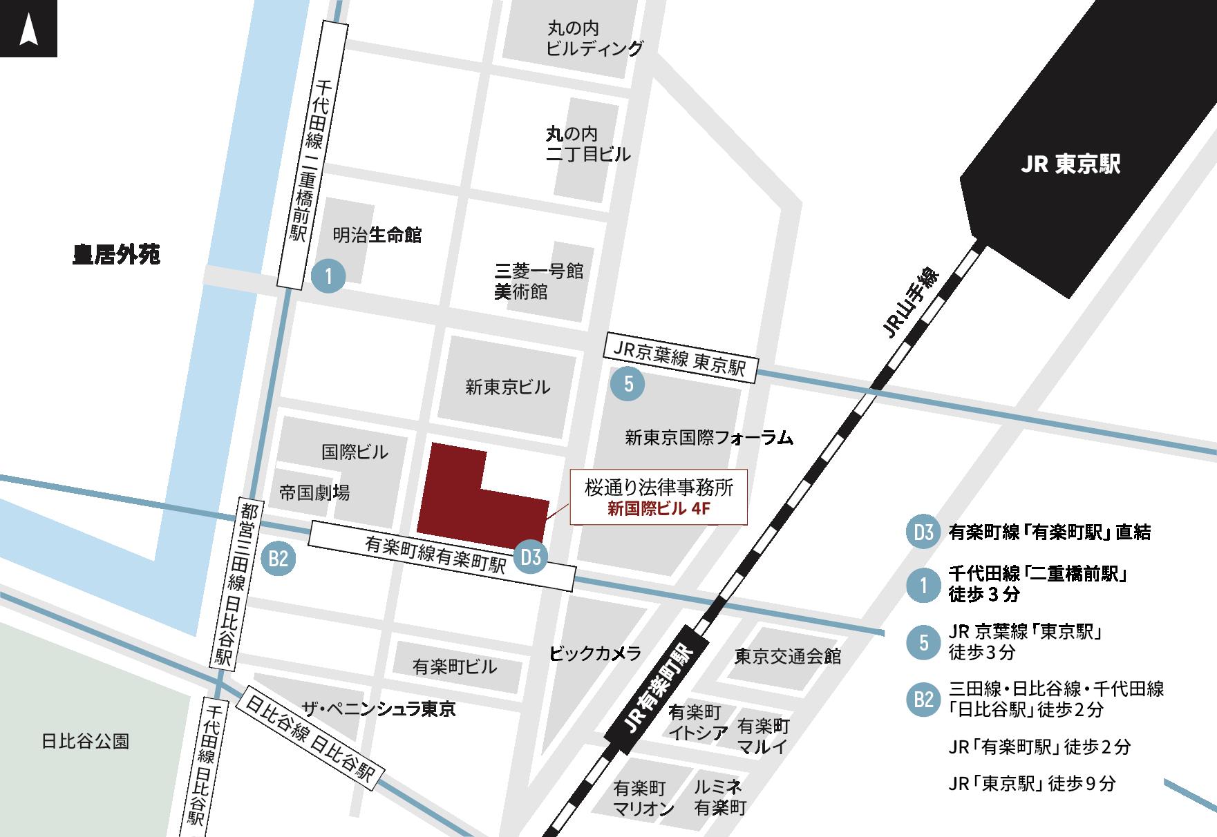 東京都中央区日本橋茅場町2-3-6 宗和ビル7階 桜通り法律事務所